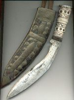 Kukri - fighting knife